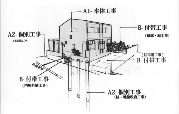 20120906_01.jpg