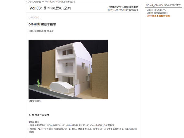20120922_01.jpg