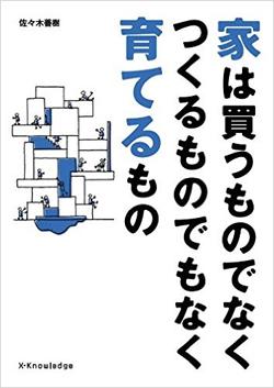 20150908_01.jpg