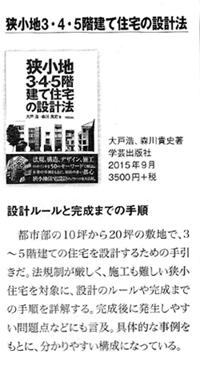 20160115-01.jpg