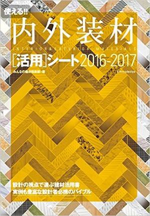 20160328_01.jpg