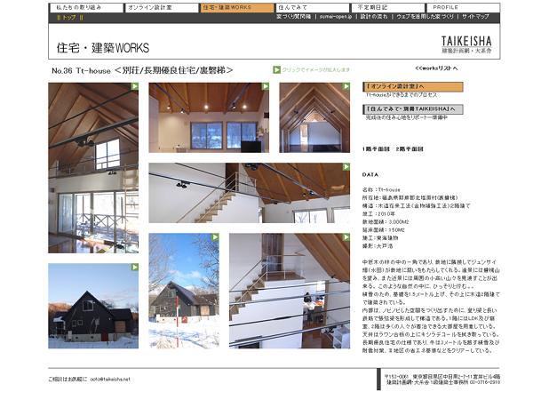 20110724_01.jpg