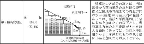 20120825_03.jpg